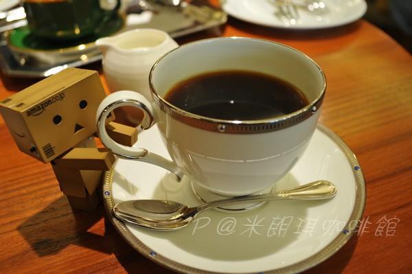 米朗琪咖啡館 - 米朗琪咖啡