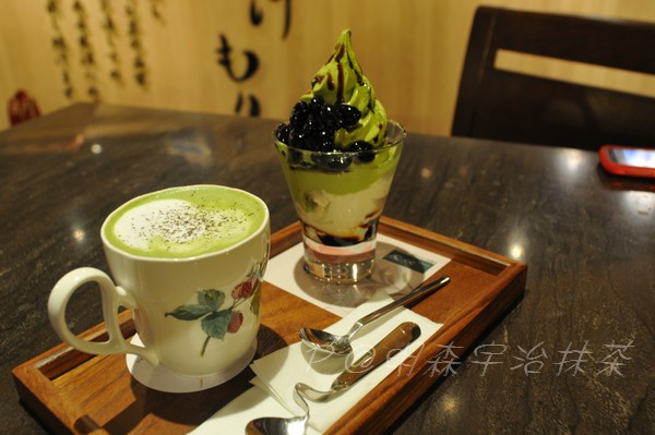 明森宇治抹茶專賣店 - 午茶套餐
