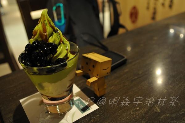 明森宇治抹茶專賣店 - 黑豆霜淇淋
