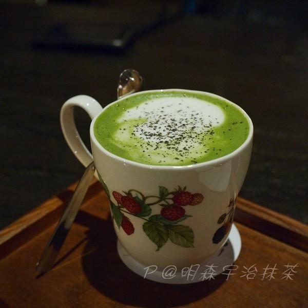 明森宇治抹茶專賣店 - 芝麻抹茶拿鐵