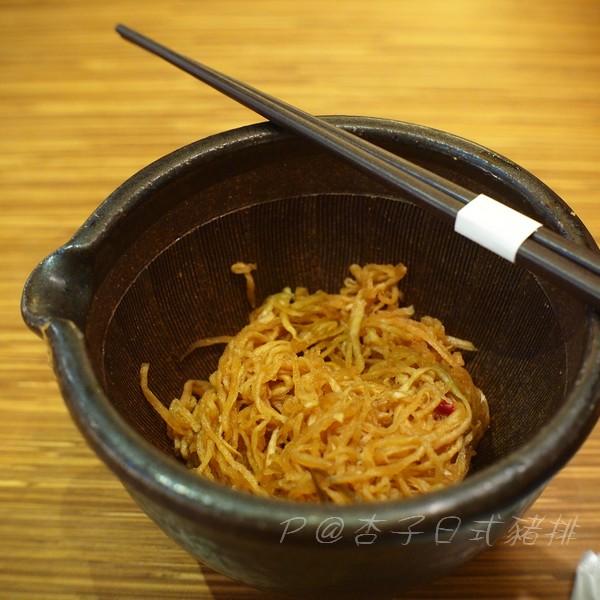 杏子日式豬排 - 大根干絲