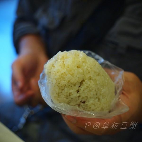 阜杭豆漿 - 飯糰