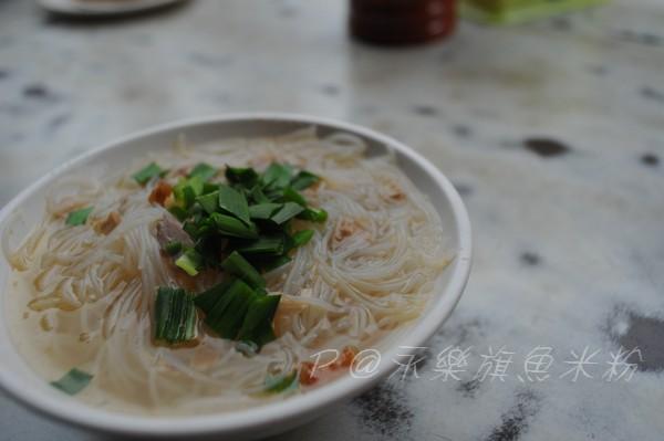 民樂旗魚米粉 - 米粉湯