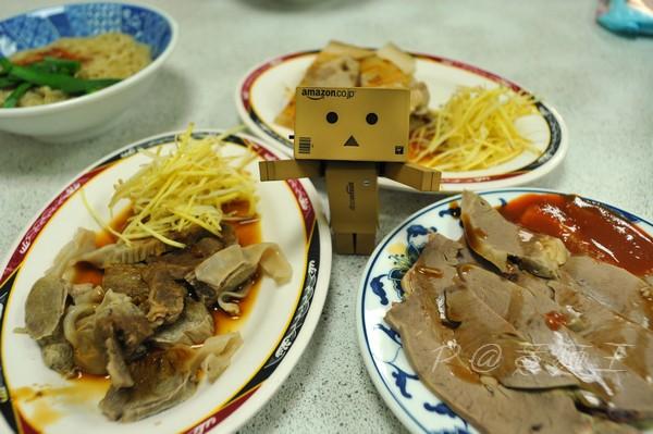 意麵王 - 肝連、豬心、三層肉