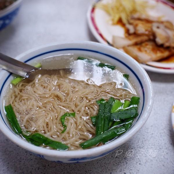意麵王 - 湯意麵
