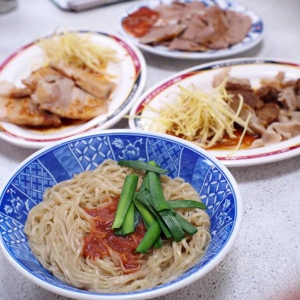 意麵王 - 乾意麵 & 三色小菜