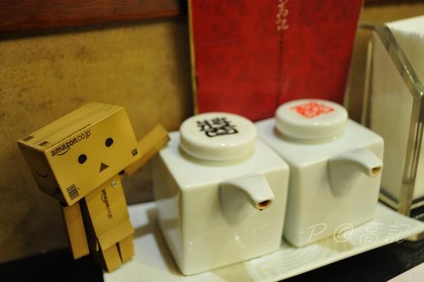 老上海新高記 - 醬油與陳醋