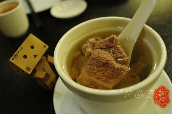 老上海新高記 - 元盅牛肉湯