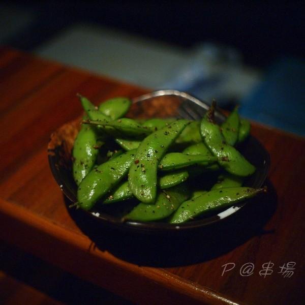 串場 - 枝豆