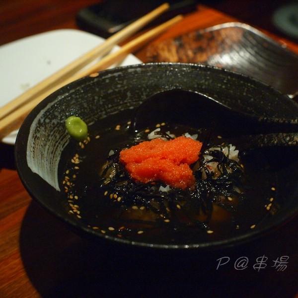 串場 - 明太子茶泡飯