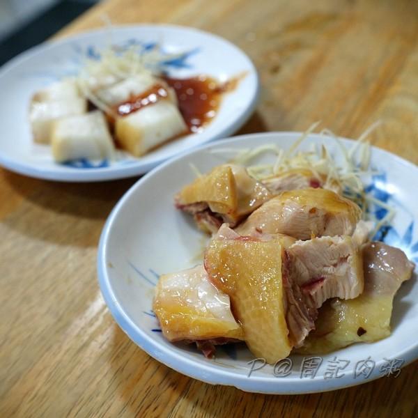 周記肉粥 - 土雞肉
