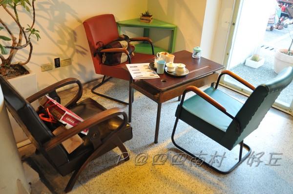 好丘 - 自成一角的皮椅座