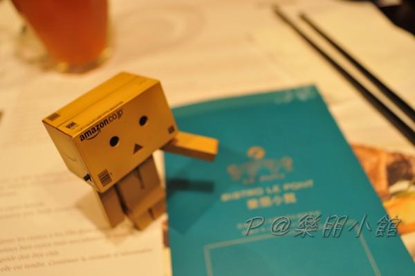 樂朋小館 - 菜單
