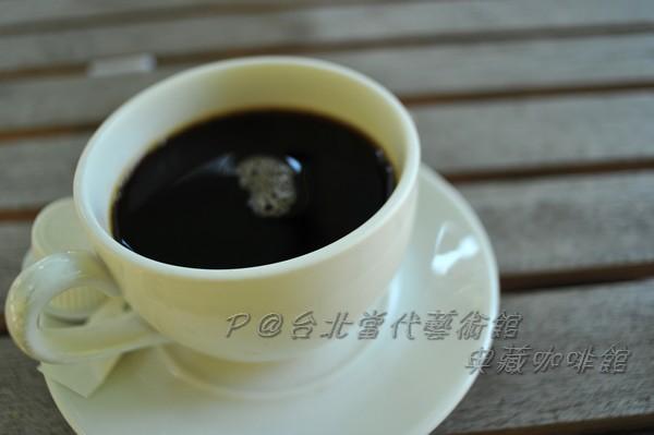 典藏咖啡館 - 黑咖啡