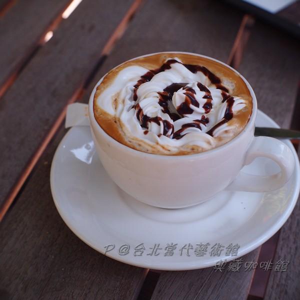 典藏咖啡館 - 摩卡咖啡