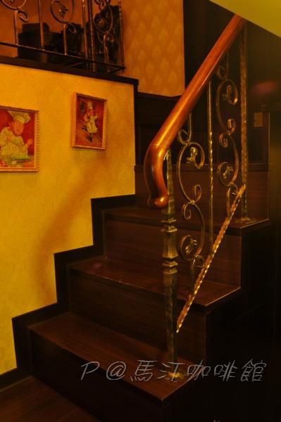 馬汀咖啡館 - 樓梯