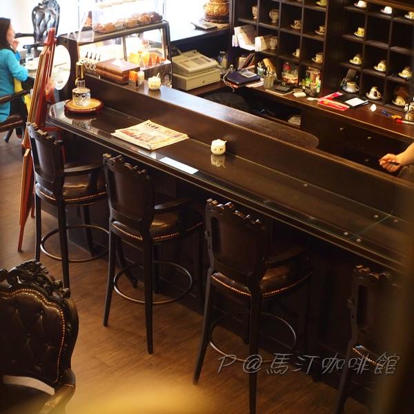 馬汀咖啡館 - 吧檯