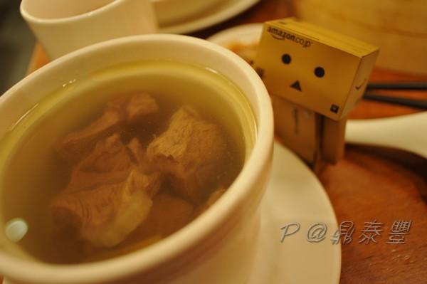 鼎泰豐 - 元盅牛肉湯