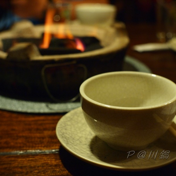 川鍋 - 炭火