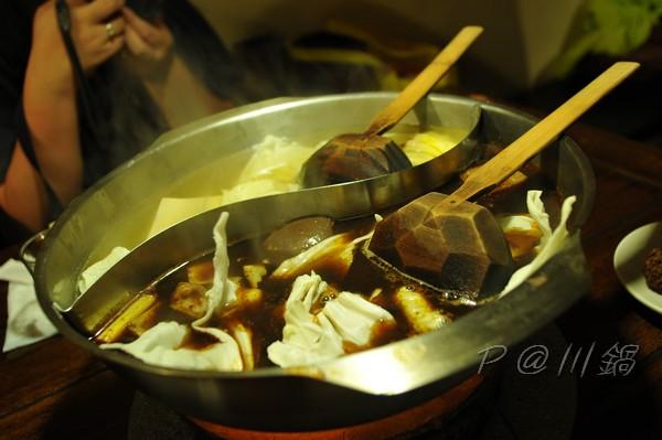 川鍋 - 鴛鴦鍋