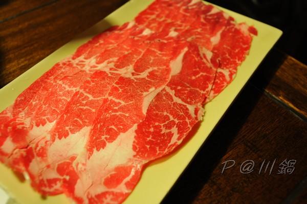 川鍋 - 招牌牛肉