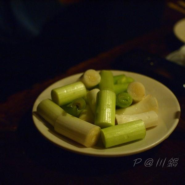 川鍋 - 大蔥