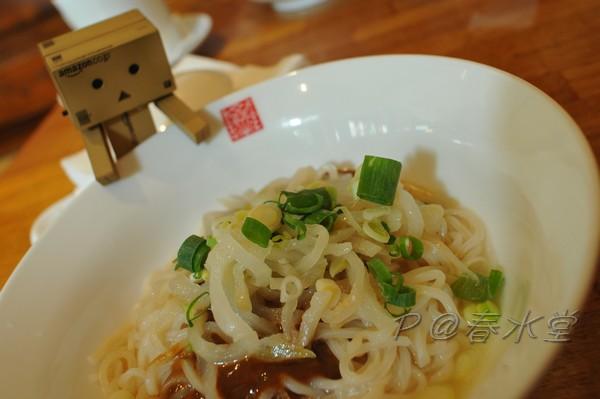 春水堂 - 麻醬拌麵