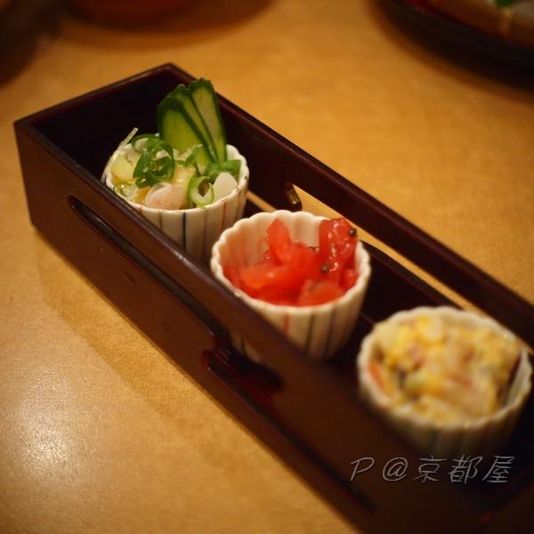 京都屋 - 前菜