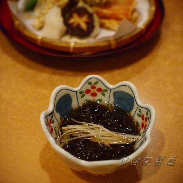 京都屋 - 水雲酢物