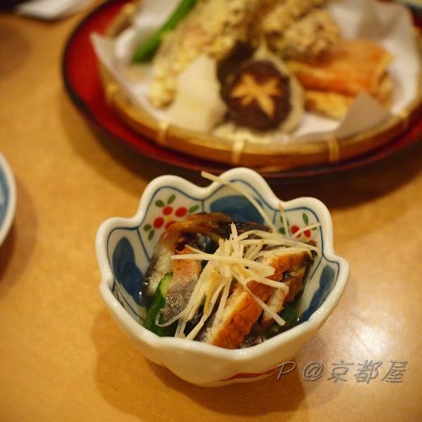 京都屋 - 鰻魚漬小黃瓜