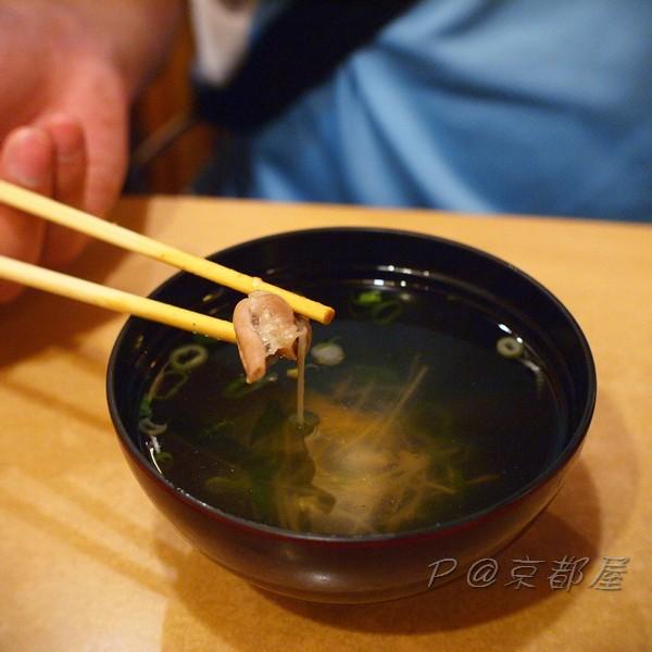 京都屋 - 鰻肝湯