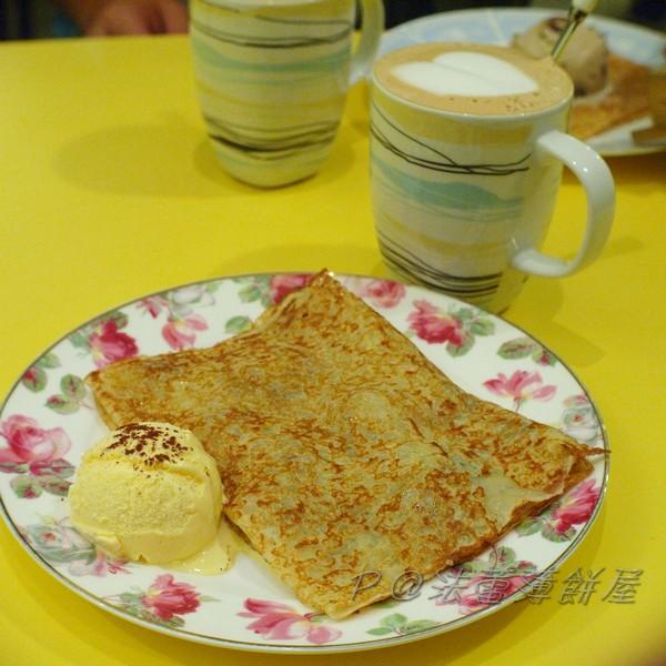 法蕾薄餅屋 - 蘋果肉桂冰淇淋薄餅