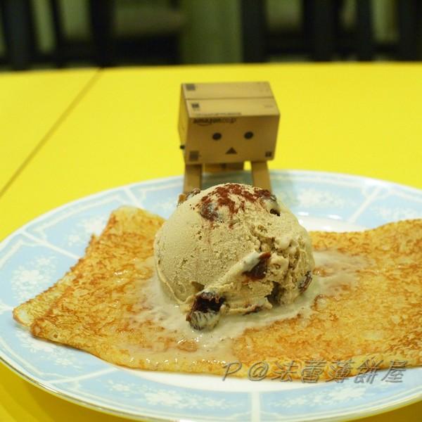 法蕾薄餅屋 - 橘香酒冰淇淋薄餅
