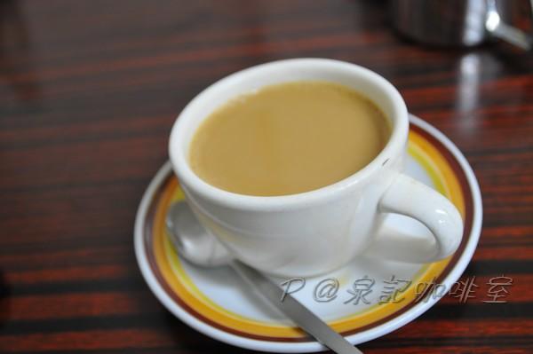 泉記咖啡 - 鴛鴦