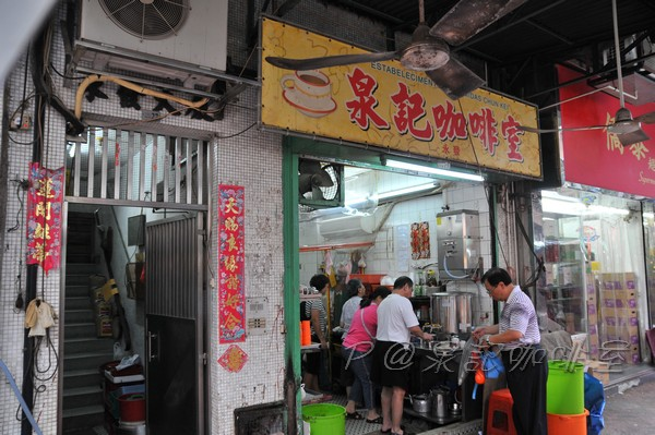 泉記咖啡 - 店面