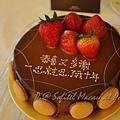 索菲特十六浦酒店 -- N 偷偷訂製的巧克力蛋糕