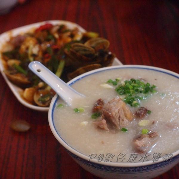 肥仔康水蟹粥 - 燒鴨粥