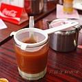 生利咖啡 - 茶走
