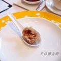 國金軒 - 鵝肝荔芋角