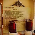 郭元益糕餅博物館 - 扁擔與餅盒