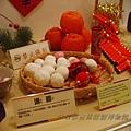 郭元益糕餅博物館 - 元宵節糕點