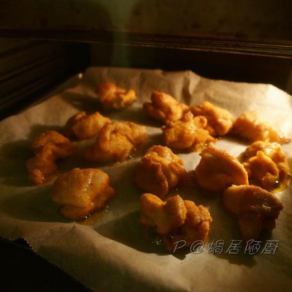 偽唐揚雞塊 - 把雞肉放到烤箱裡烘烤