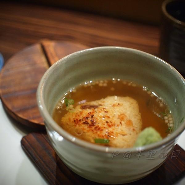 千里の月 -- 鰯魚丼二食 (烤飯糰茶泡飯)