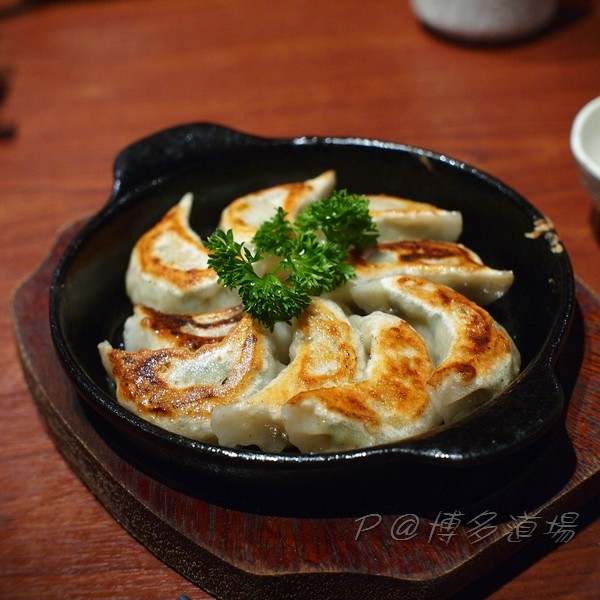 博多道場 - 一口煎餃