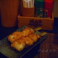 燒鳥亭 - 白鱔