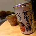 白真弓 合掌の郷 にごり酒 180mlカップ酒 (1)