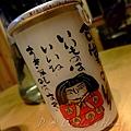 白真弓 合掌の郷 にごり酒 180mlカップ酒 (2)