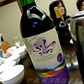 順德聯誼總會 -- ふらのワイン (1)