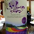 順德聯誼總會 -- ふらのワイン (2)