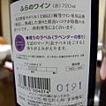 順德聯誼總會 -- ふらのワイン (3)